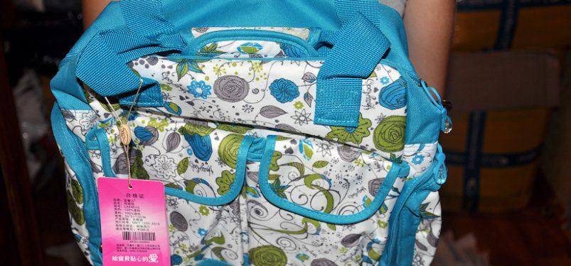 Практичная сумка для мам с Алиэкспресс. Обзор.