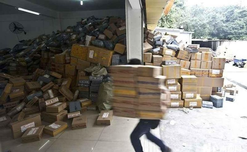 Перегрузка Почты Китая в распродажу 11.11