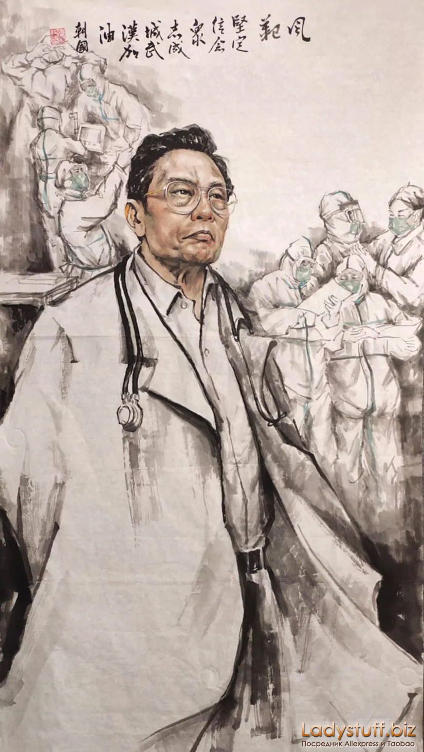 Арт иллюстрации эпидемии коронавируса от китайских художников