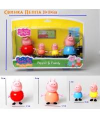 Свинка Пеппа семья - набор фигурок