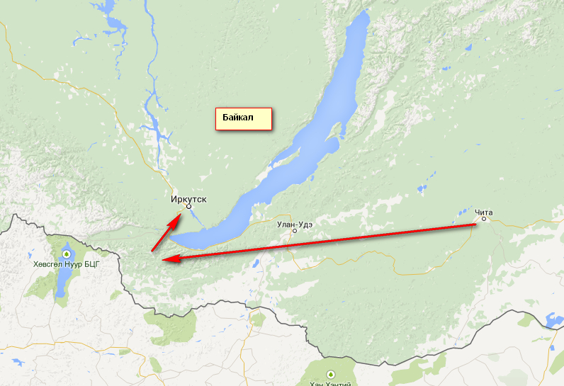Из Читы в Иркутск мимо озера Байкал.