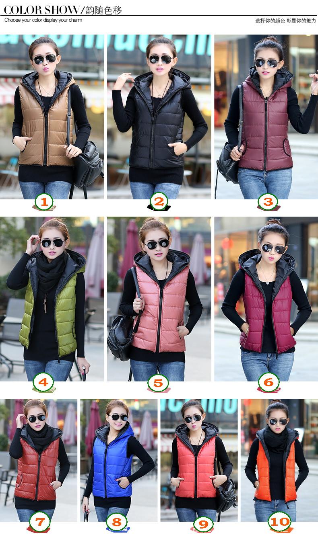 Женские пуховики жилетки, дешевые вещи из Китая.