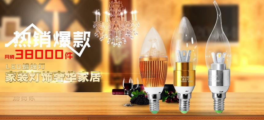 СП по светодиодным лампам из Китая