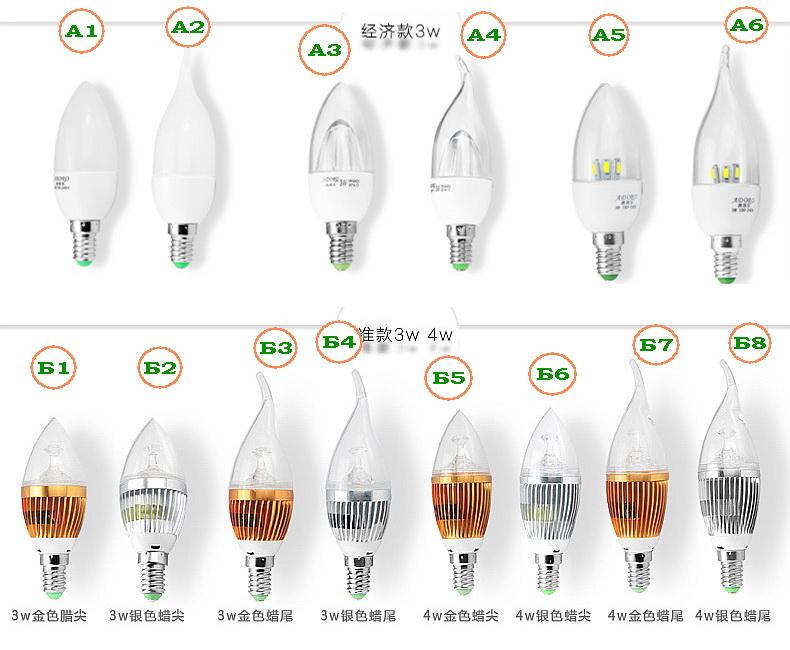 Светодиодные лампы с цоколем Е14 - совместная покупка, заказ с taobao.com