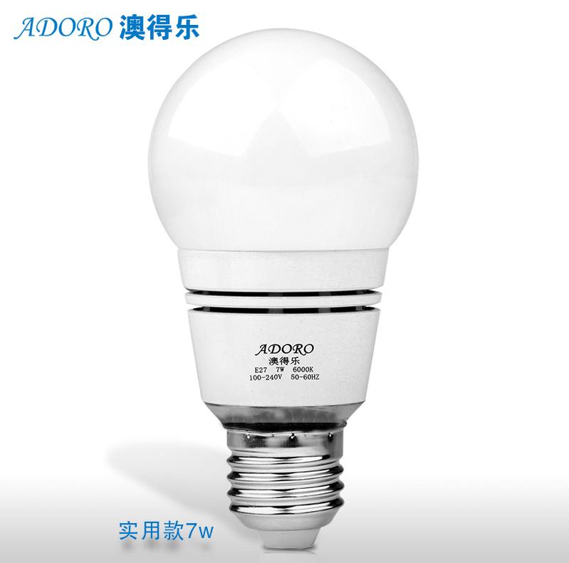 Светодиодная лампа 7w, внутренний радиатор
