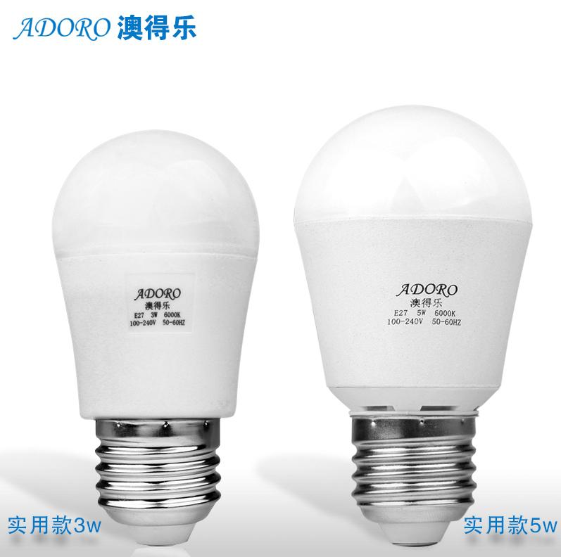Дешёвая светодиодная лампа  3 и 5 ватт