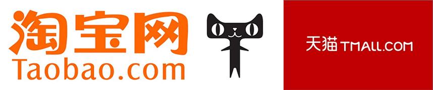 Посредник Taobao.com и Tmall.com  в Крыму и Севастополе
